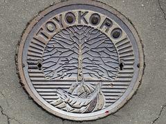 mh_toyokoro151012