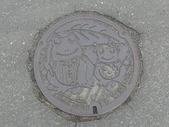 mh_shintotsukawa180526