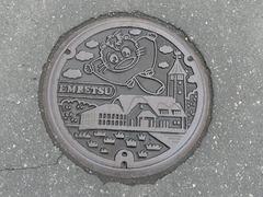 mh_enbetsu180526