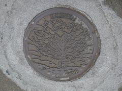 mh_tsubetsu170902
