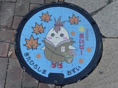 mh_kitahiroshima180402