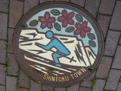 mh_shintoku160825