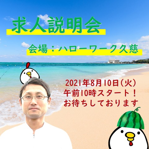 20210720