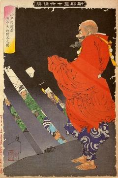 04yoshitoshi05414