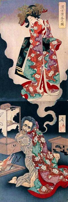04yoshitoshi05277