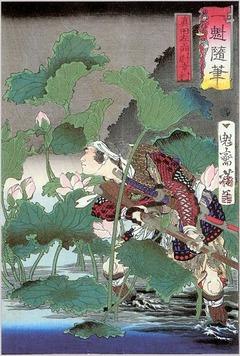 04yoshitoshi03010