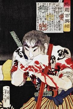 04yoshitoshi11195