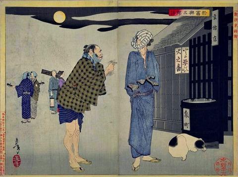 04yoshitoshi05216
