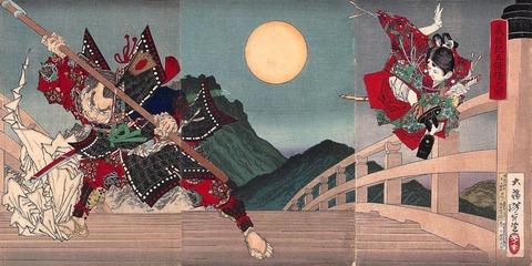 04yoshitoshi04271