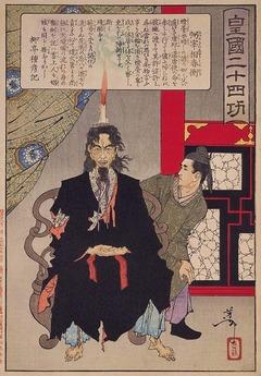 04yoshitoshi04136