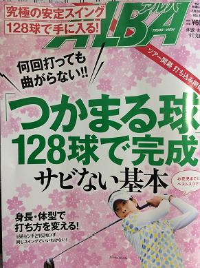 IMG_0143[2]