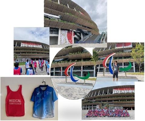 パラリンピック2
