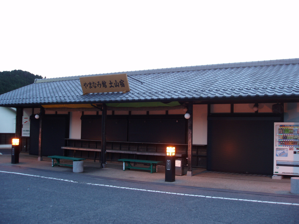 tsutchi2