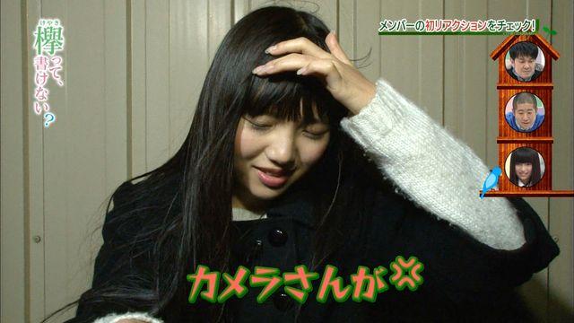 上村莉菜 : 欅坂46まとめタイムズ 欅坂46まとめタイムズ 欅坂(けやき坂)46まとめタイムズ