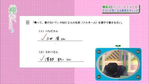 mm160411-0041170658