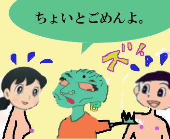 14DkkひいhじょjpDd