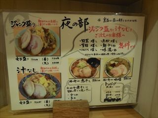haruma (4)