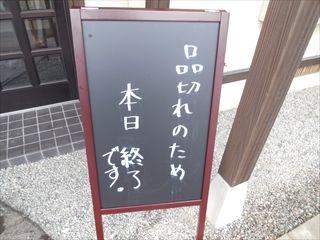 momosuke (12)