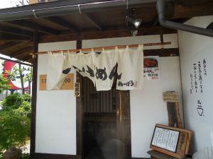 nubou (2)