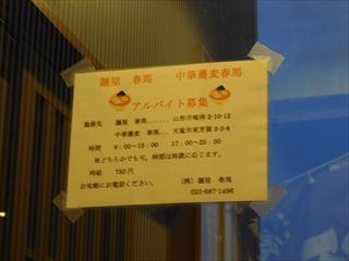 haruma (3)