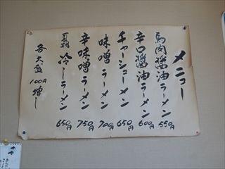 yamaki (4)