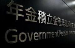 GPIF、中国恒大への投資額は96.73億円