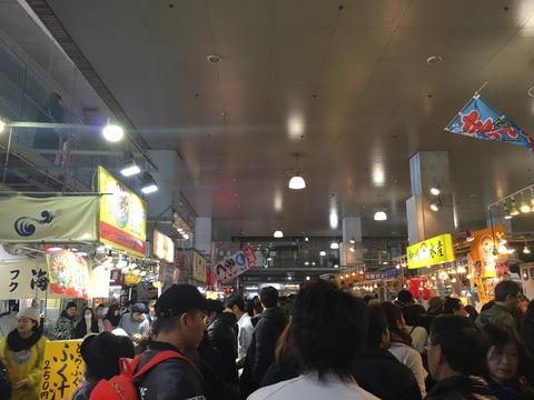 BIG Fish market in Yamaguchi(Karato market)