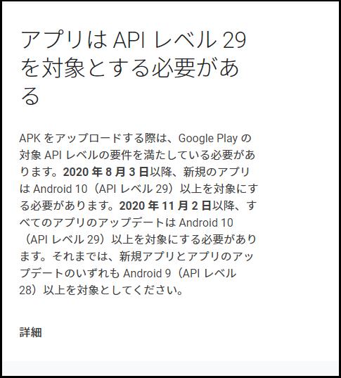 api_google