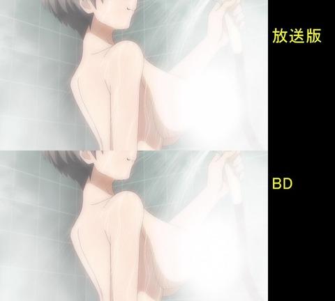うざ04②