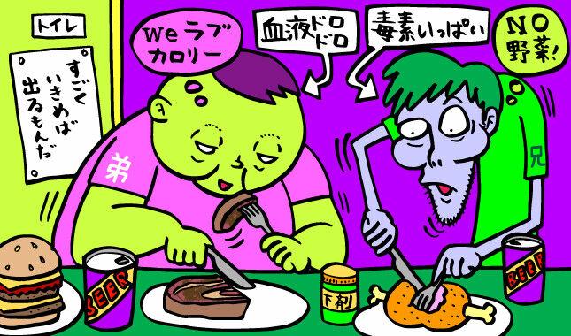 悲報】ラーメン店多い県、脳卒中死亡率高め 塩を買う量も\u2026  白