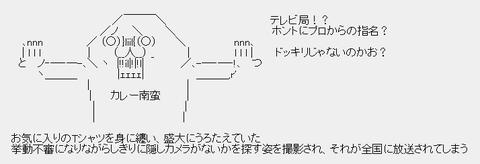 2016_03_05_12_40_43