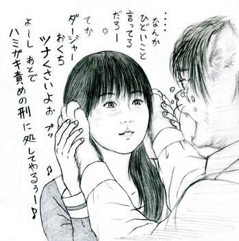 茜ちゃん・・・ に 扮する サァちゃん☆