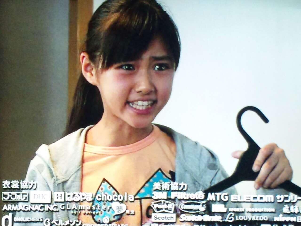 原菜乃華の画像 p1_34