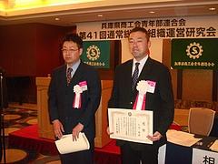 20県総会3