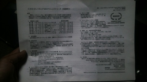 DSC_6515