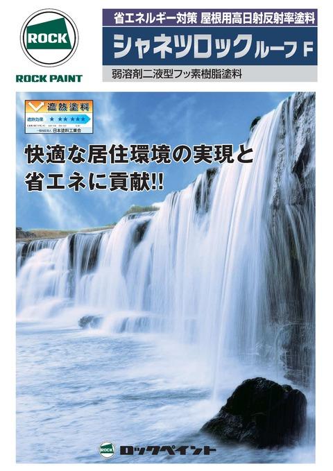 新規 Microsoft Word 文書 (2)