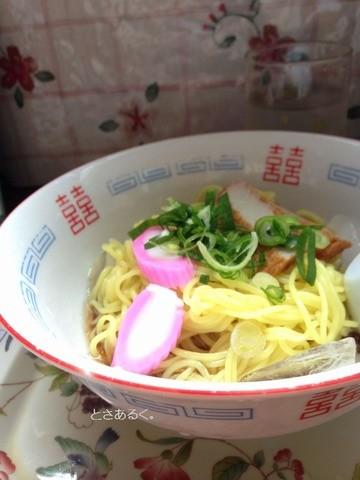 千崎製麺冷麺