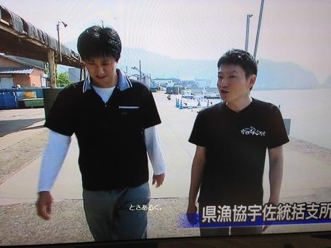 所氏・丸山アナウンサー