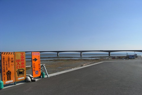 仁淀川河口大橋(県庁おもてなし課)