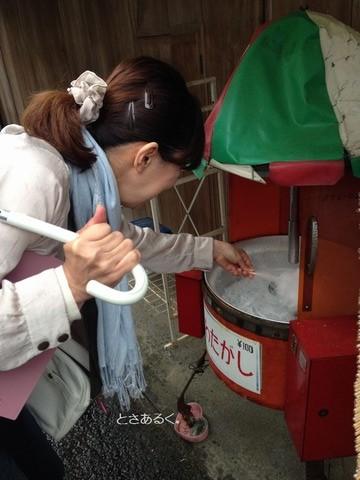 懐かしの綿菓子機