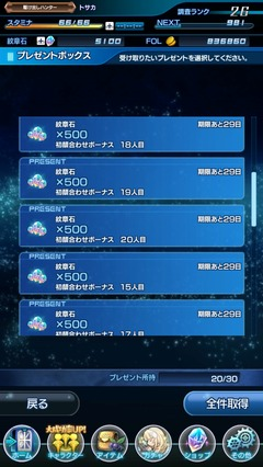 Screenshot_2017-11-12-10-13-25