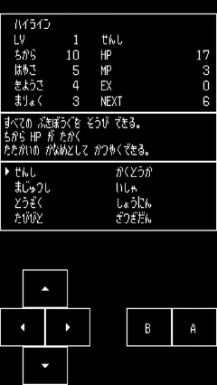 Screenshot_2017-12-01-11-46-56