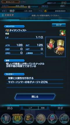 Screenshot_2017-11-12-10-16-23