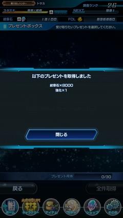 Screenshot_2017-11-12-10-13-48