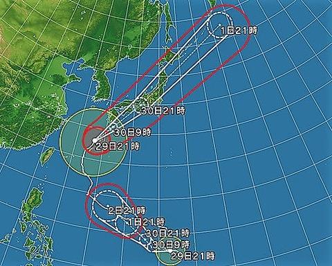 大型で非常に強い台風24号TRAMI