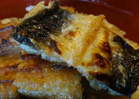 鰻蒲焼の皮目