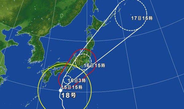 台風18号 : 土佐料理 旬の鰹がゆ...