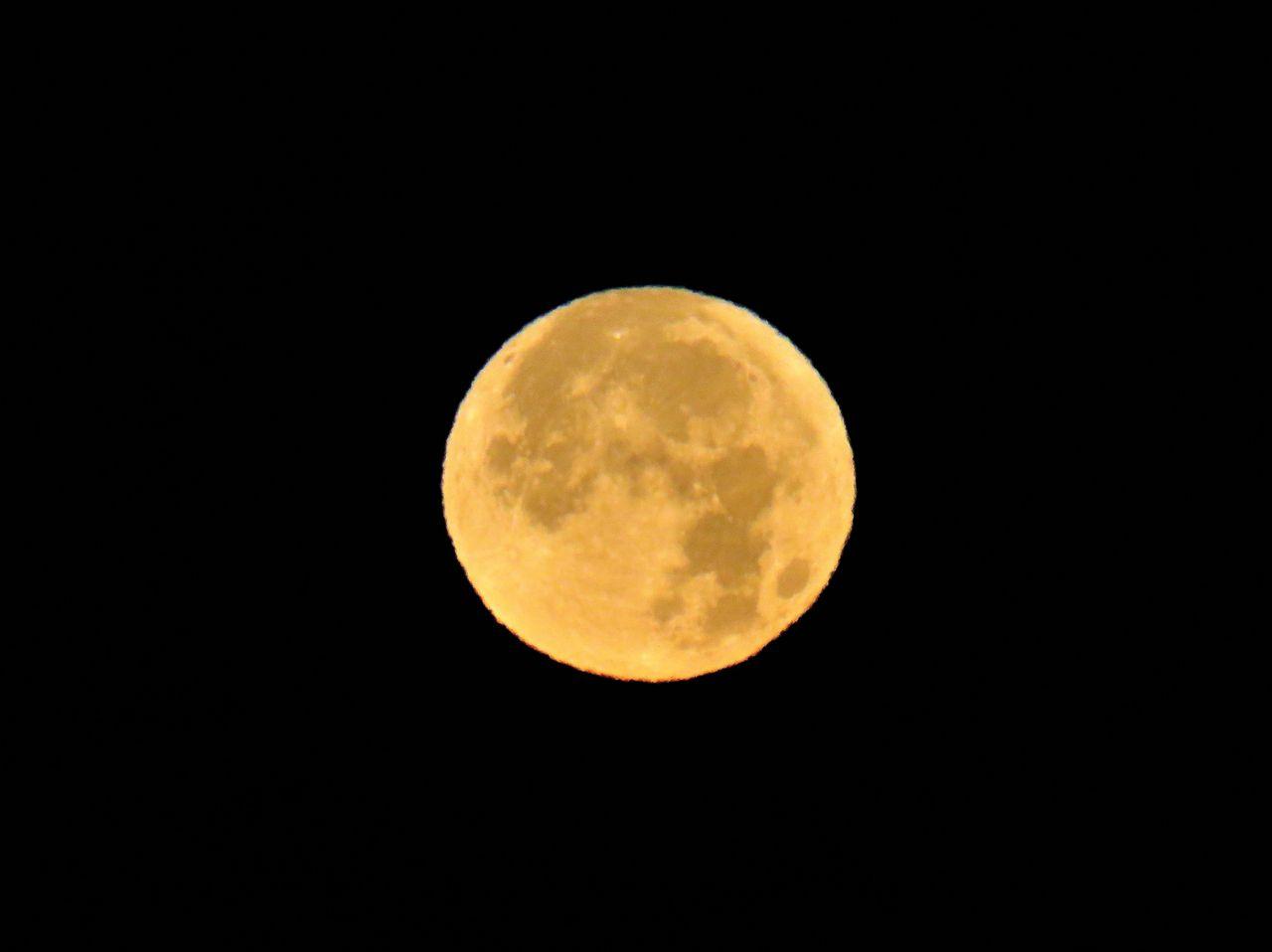 太陽と地球と月の三重奏 : 土佐...