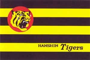 ka-hansin2005-3[2]