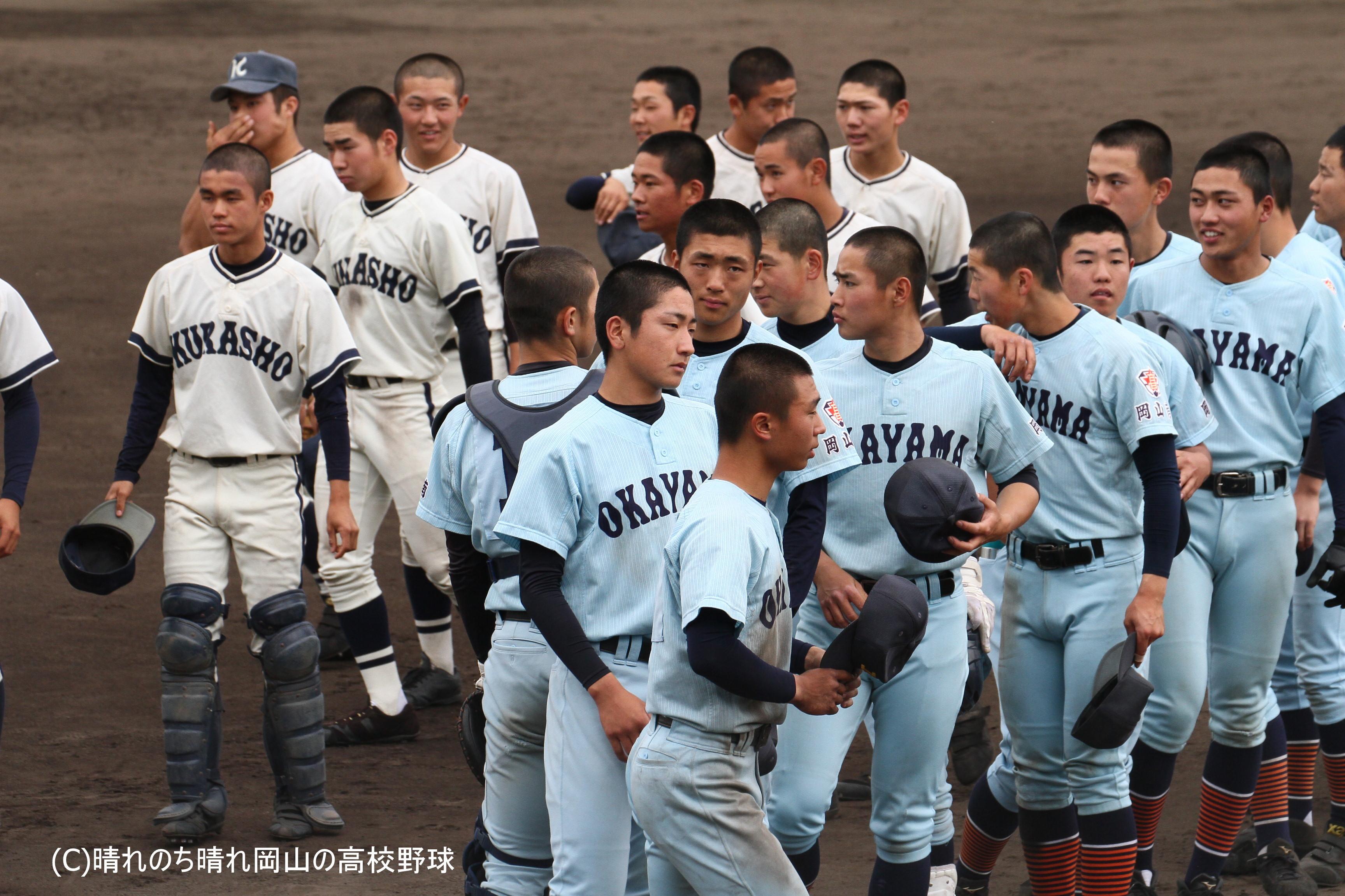 岡山県高校野球 2ch
